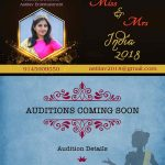 Astitav Auditions 2018